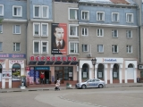 Вулицями старого Дрогобича