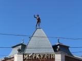 Місто Мукачеве