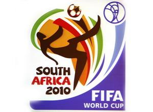 Чемпіонат світу - 2010