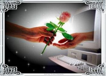 Кохання в інтернеті