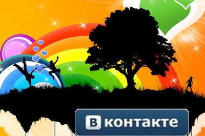 Модна ава vkontakte