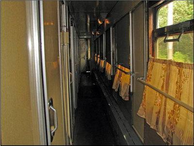 поїздка у поїзді