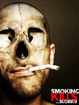 Кидаємо курити?