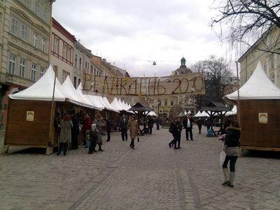 Великодній ярмарок у Львові
