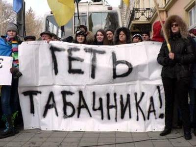 Мітинг проти Табачника у Львові