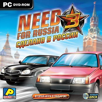 Need For Russia 3