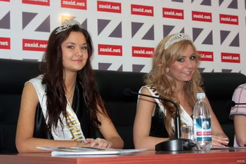 Міс Львова - 2010