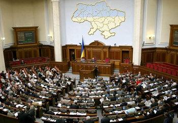 Бюджет на 2010 рік прийнятий