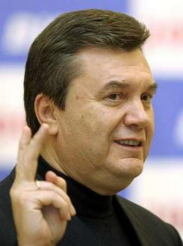 Звернення Януковича до народу