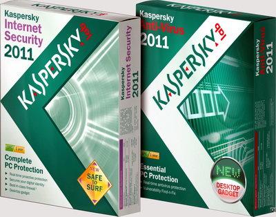 Kaspersky 2011