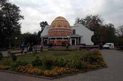 Музей Писанка