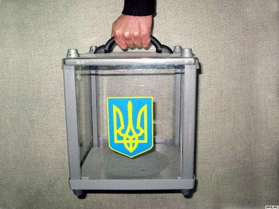 Вибори у Львові