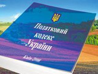 податковий кодекс - 2010