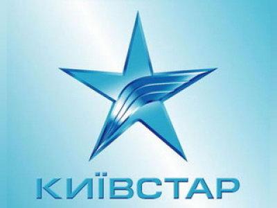 Нова тарифікація на Київстарі