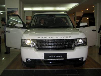 Презентація Range Rover
