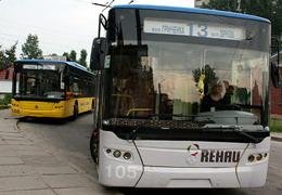 Тролейбус для сліпих у Львові
