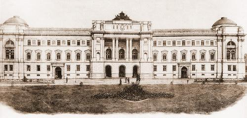 будівля Львівського національного університету ім. І. Франка у 1908 році