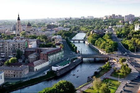 Харків з висоти пташиного польоту