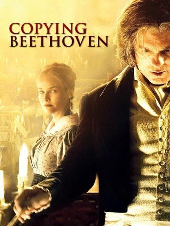 Переписуючи Бетховена