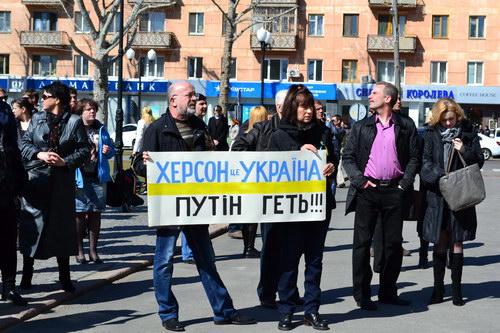 Херсон - Україна?