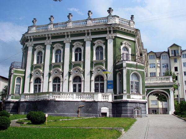 Місто Дрогобич