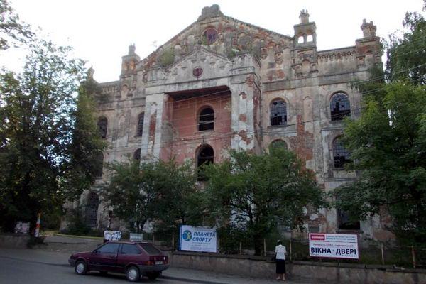 синагога до відновлення