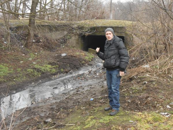 Воробус і тунель