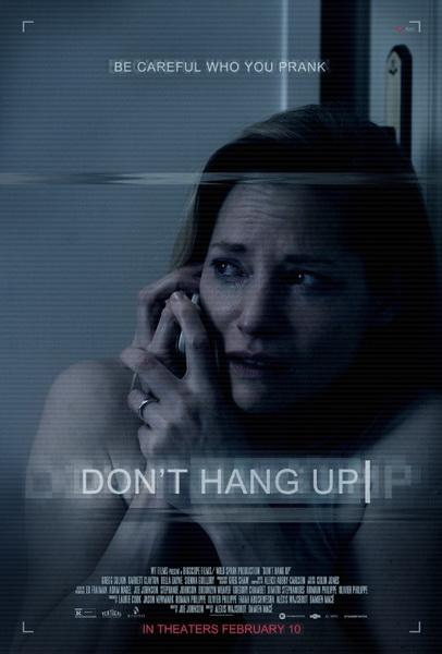 Не клади слухавку