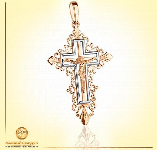 Як вибрати золотий хрестик