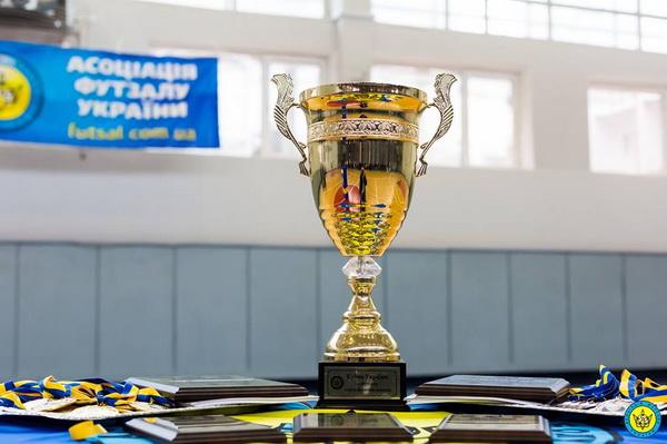 Кубок серед жінок