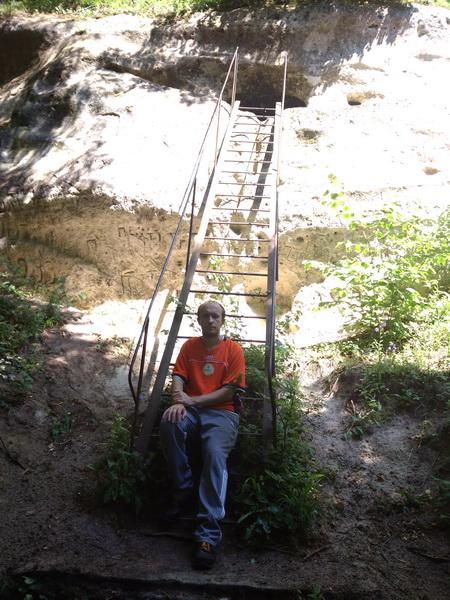 Бандерівські скелі