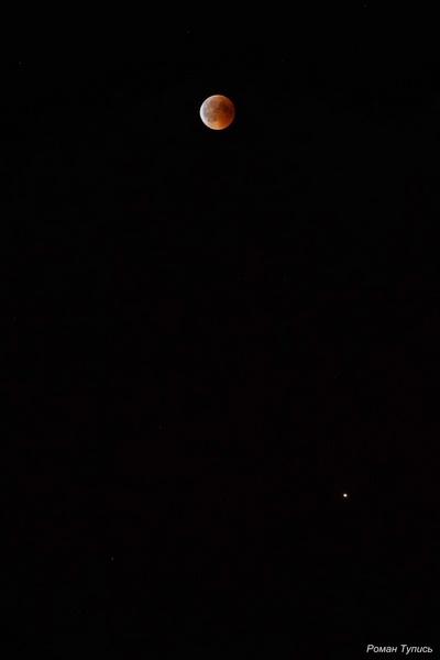 Місяць затемнений