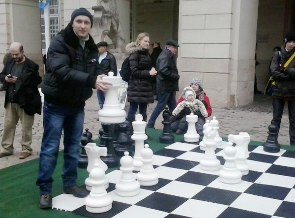 Життя як шахи