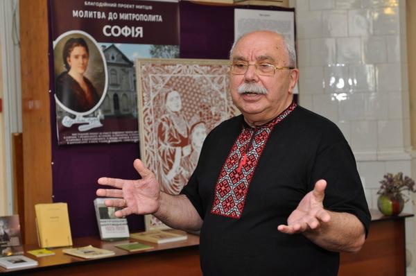 Калинюк