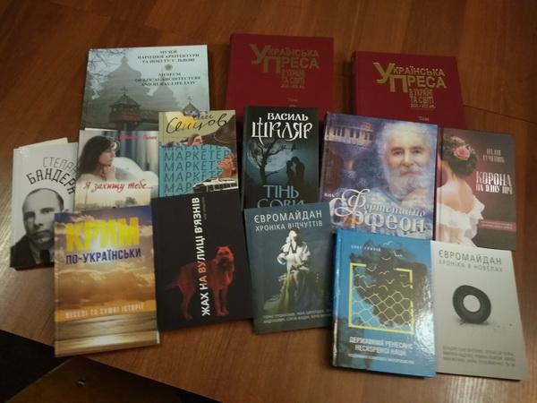 Сучасні книги