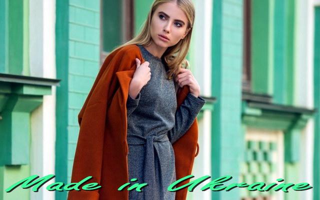 Українські бренди одягу: обирай вітчизняне!