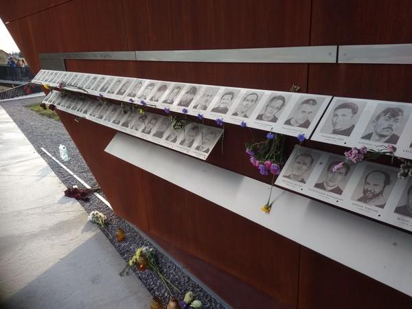 Меморіал Небесної Сотні