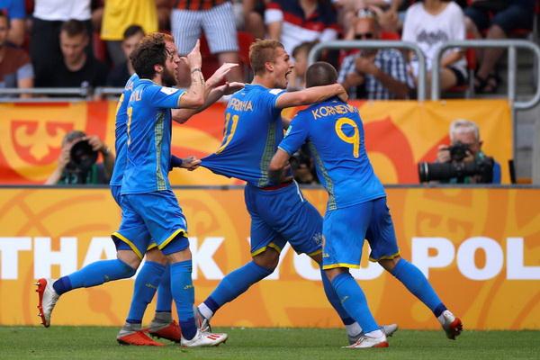 Збірна України - чемпіон світу