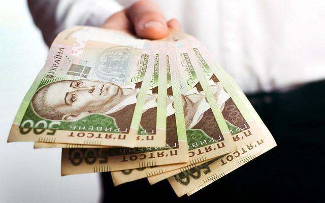 Де швидко взяти гроші?