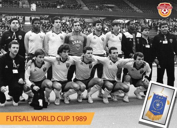 Чемпіонат світу з футзалу