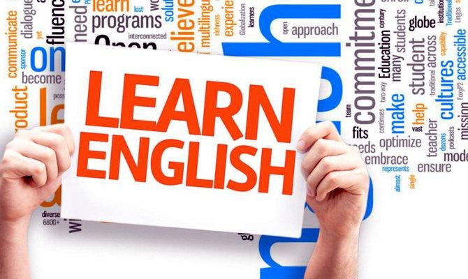 Як вивчити англійську мову?