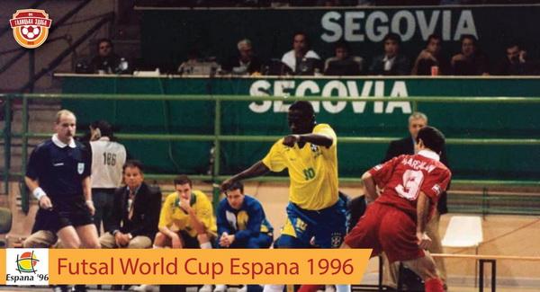 Чемпіонат світу в Іспанії