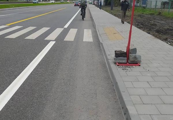 Велосипедна доріжка на Хуторівці