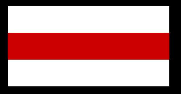 Білорусам