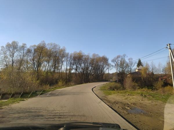 Дорога у Раковець