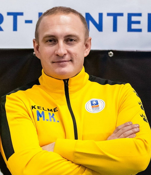Максим Кісіленко