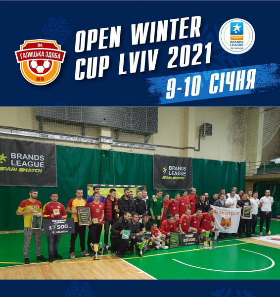 Галицька здоба на турнірі OPEN WINTER CUP