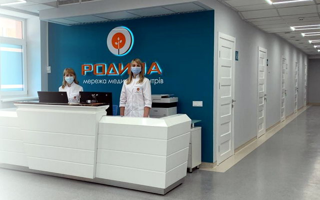 приватна лікарня