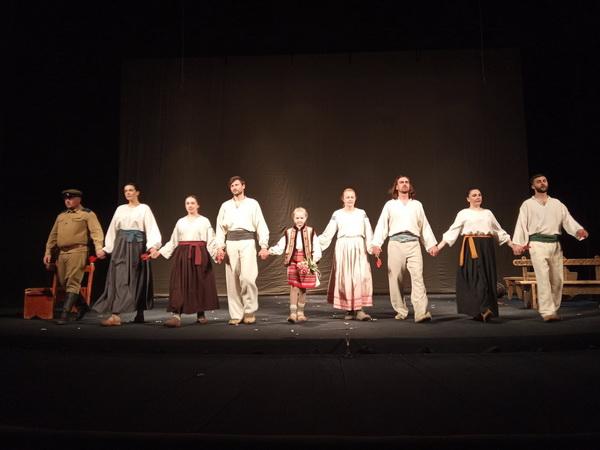 Вистава-театр