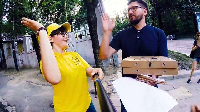 піца з доставкою?